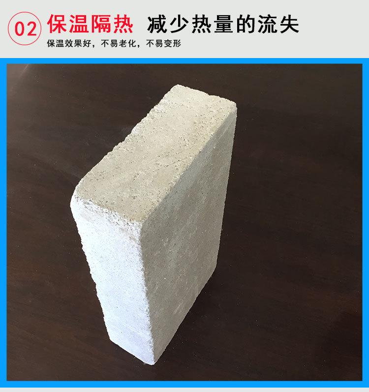 玻化微珠板珍珠岩保温板屋面憎水珍珠岩板块外墙A级玻化微珠防火示例图5