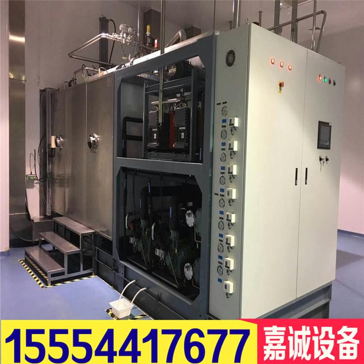 二手冷冻式真空干燥机  二手真空干燥机 二手冻干机 食品冻干机示例图1