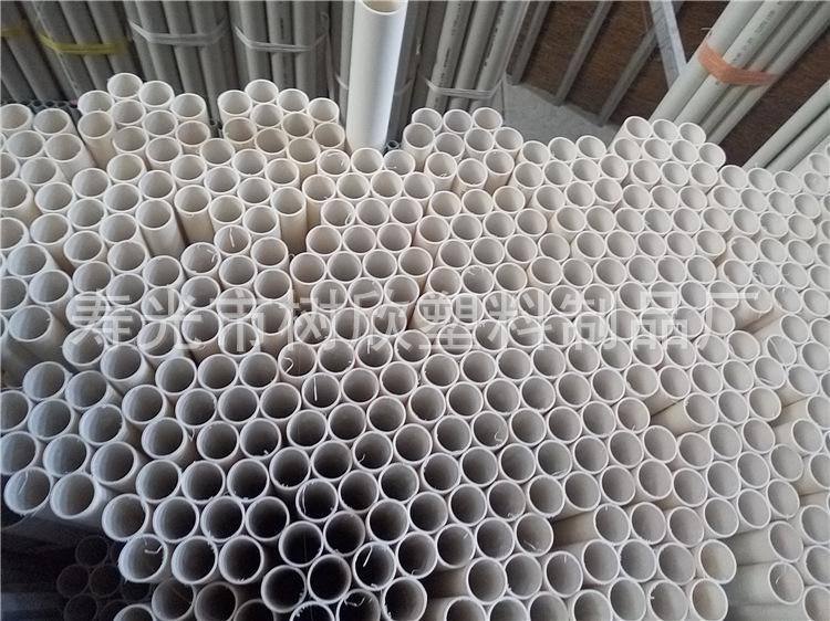 专业厂家定制批发多规格pvc管材 绝缘塑料电工管材 低价示例图22