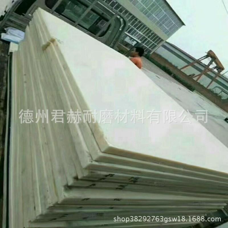 厂家直销MC浇铸白尼龙板 耐磨自润滑尼龙板 含油尼龙板示例图11