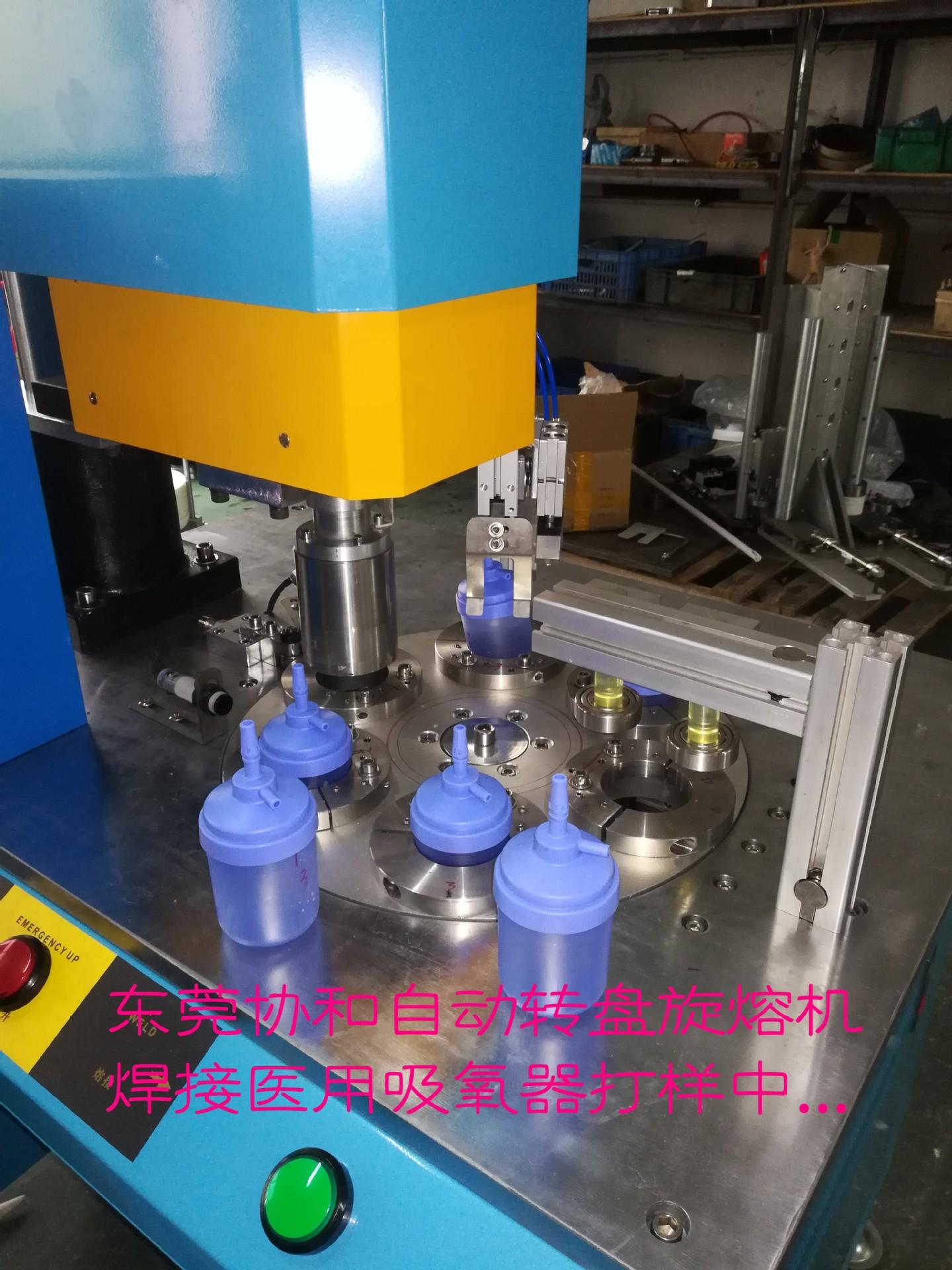 定位旋熔机协和生产厂家地址在哪里 高端定位PLC触摸屏式旋熔机示例图5