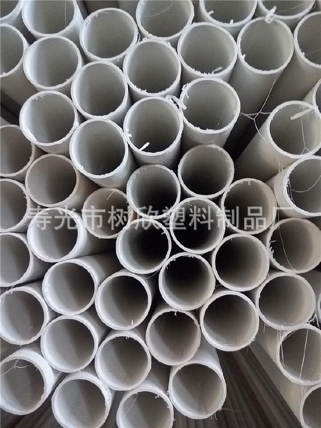定制生产多型号 PVC绝缘电工线管 电工套管40mm 生产厂家低价批发示例图21