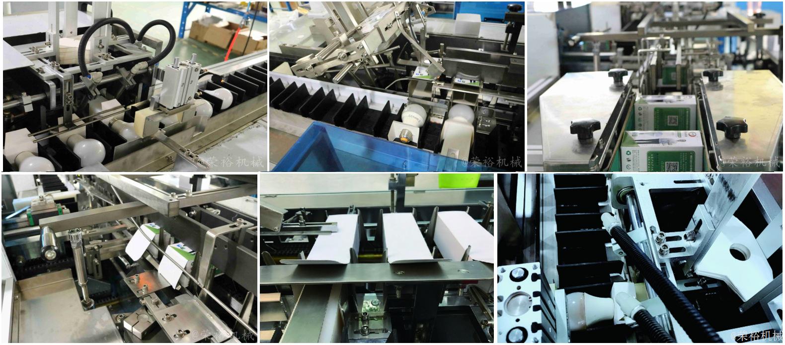 多功能食品彩盒包装 奶油饼干糖果全自动食品包装机械设示例图131