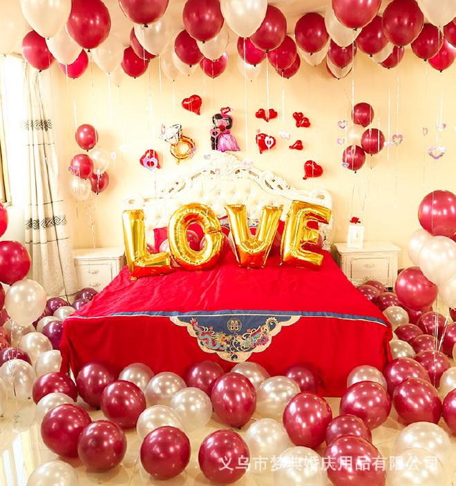 浪漫惊喜的房间布置_供应婚礼婚庆结婚用品婚房布置装饰铝膜浪漫新房气球卧室创意 ...