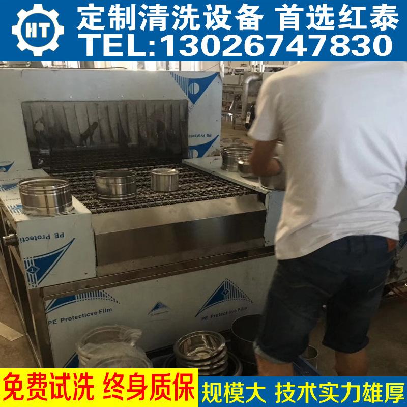 不锈钢水壶清洗机 不锈钢煲超声波清洗机 不锈钢冲压件除油清洗机示例图3