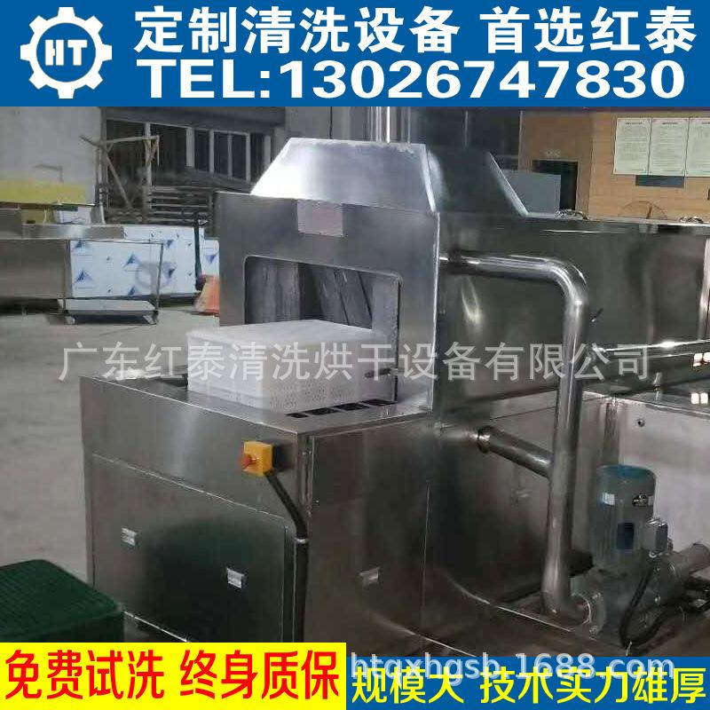烤盘清洗机大批量清洗烤盘的机器示例图5