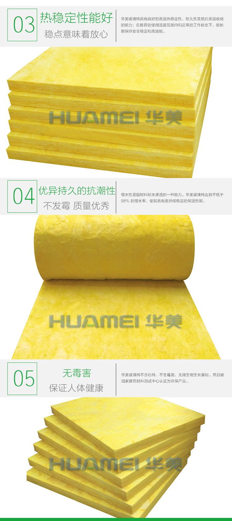 【生产厂家,大量批发】华美玻璃棉空调板 隔音吸声  玻纤复合板示例图3
