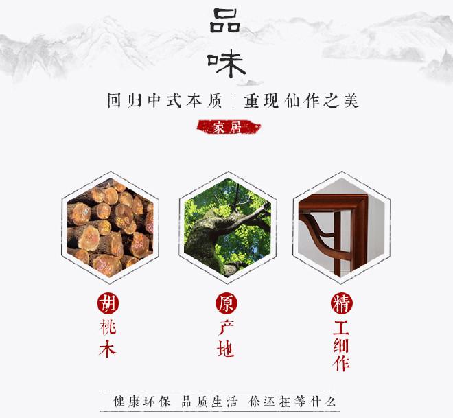 红木雷竞技靠谱吗 新中式茶桌 胡桃木茶桌 竞技宝和雷竞技哪个好公办室茶几茶桌椅组合示例图12