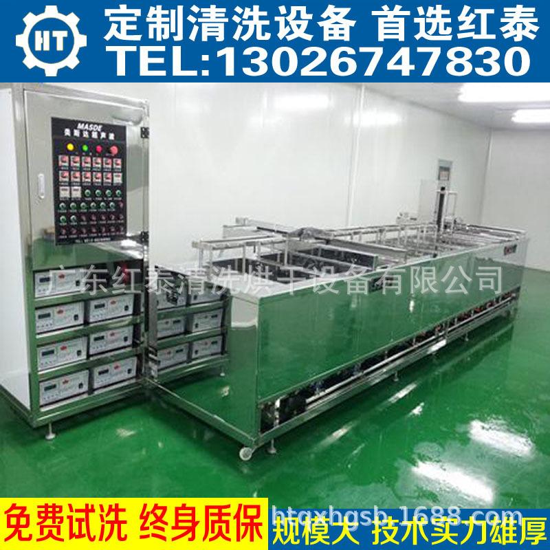 大型超声波清洗烘干机工业全自动清洗铝制品不锈钢制品专利产示例图6