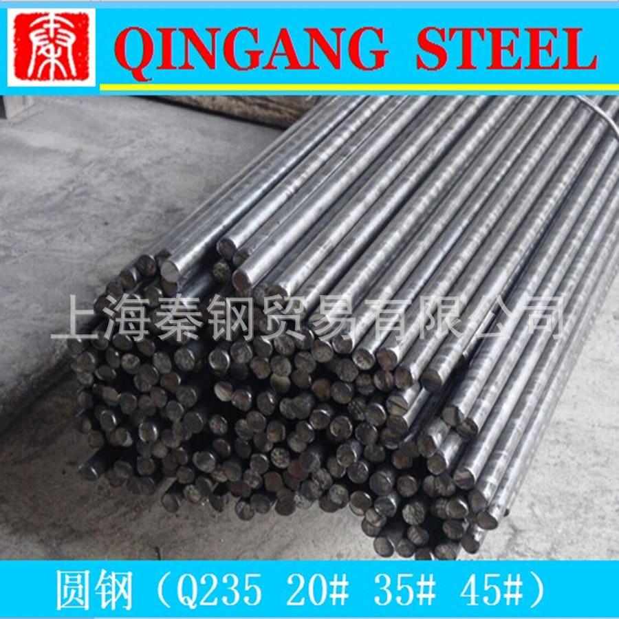 (火拼时段  特价促销 )冷拉圆钢 、热轧、规格齐全、可订尺加工示例图23