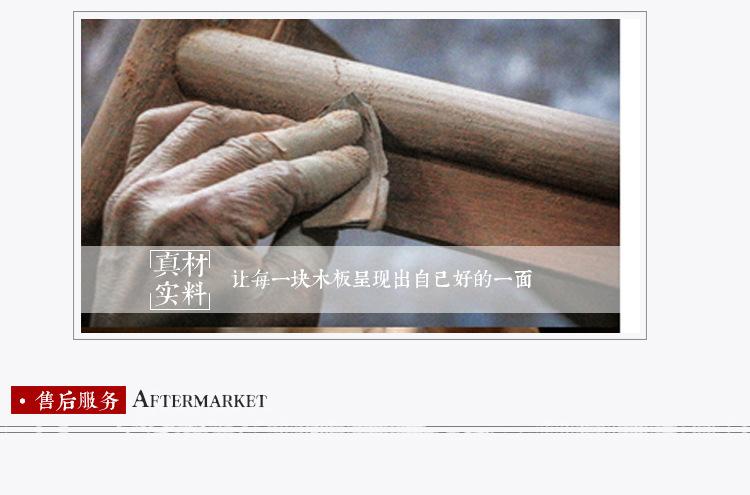 新中式餐桌榫卯工艺胡桃木餐桌7件套 批发实木简约餐桌餐椅组合款示例图25