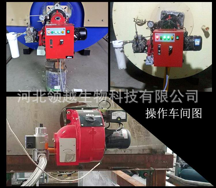 360w 燃油燃燒器工業燃燒機 各種規格燃燒機燃油燃燒器利雅路燃油示例圖17