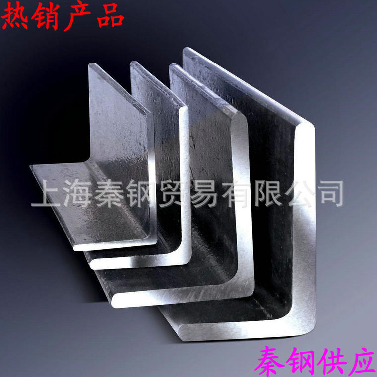 角钢厂家直销 热镀锌角钢 5# 4# 3# 生产销售定制各类角钢示例图3
