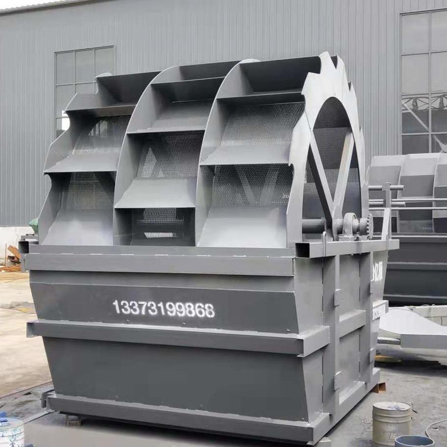 大型全自動廠家直銷 泥沙分離機 一二三四五六槽各種型號可來圖訂制 高效率環保設備