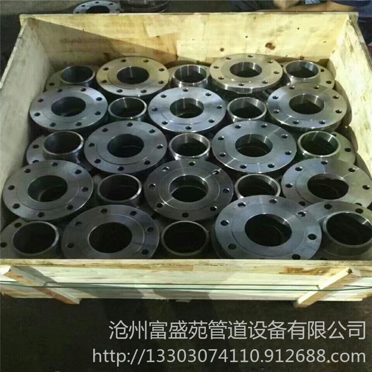 滄州富盛苑管道 生產 5K 10K JIS日標法蘭 現貨銷售 發貨速度快