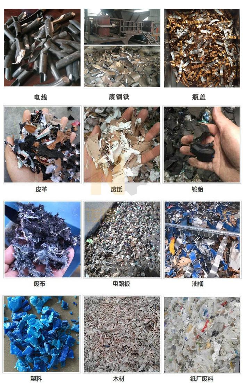600型-2000型金属撕碎机 废铁撕碎机 双轴撕碎机 油漆桶撕碎机 诺德机械示例图11