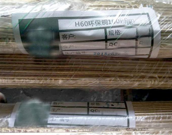 国标HBi59-1无铅环保黄铜棒(铅含量小于100ppm)批发示例图1