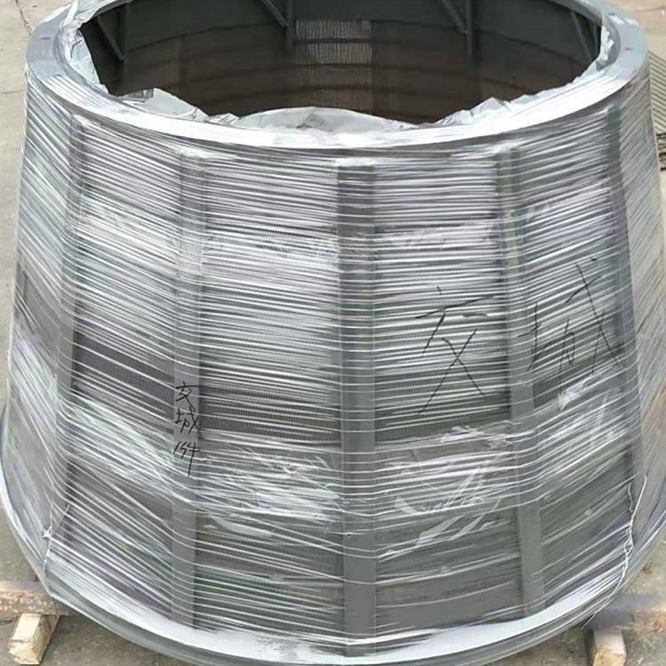新沂工地用不銹鋼條縫篩板 間隙0.7mm 脫泥篩網 離心機篩籃 錐形篩籃 滾筒篩網 軋花網片