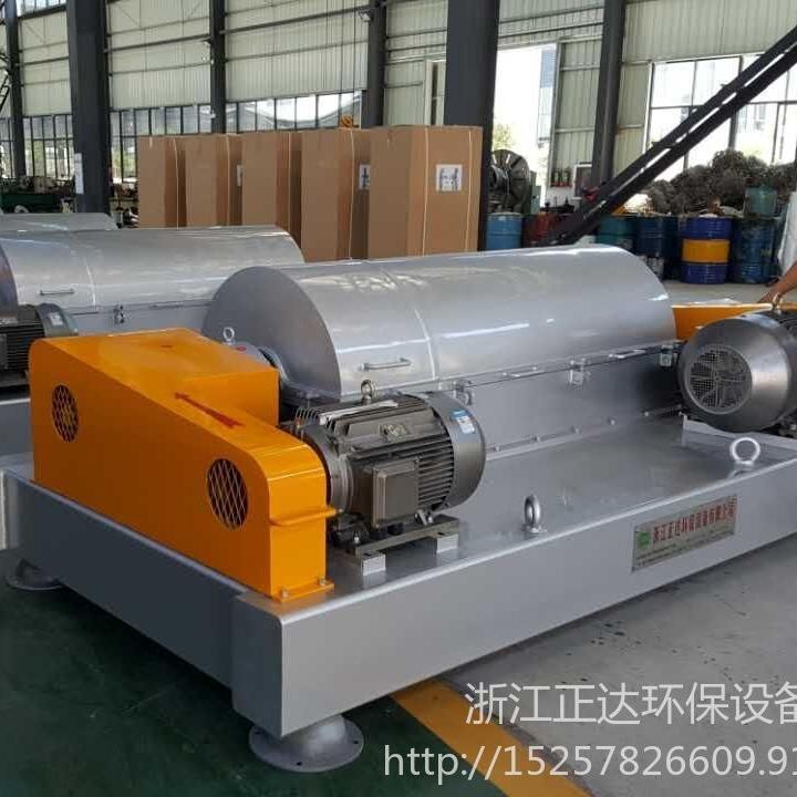 臥螺離心機 常年供應各種型號碳鋼不銹鋼臥螺離心機 離心機