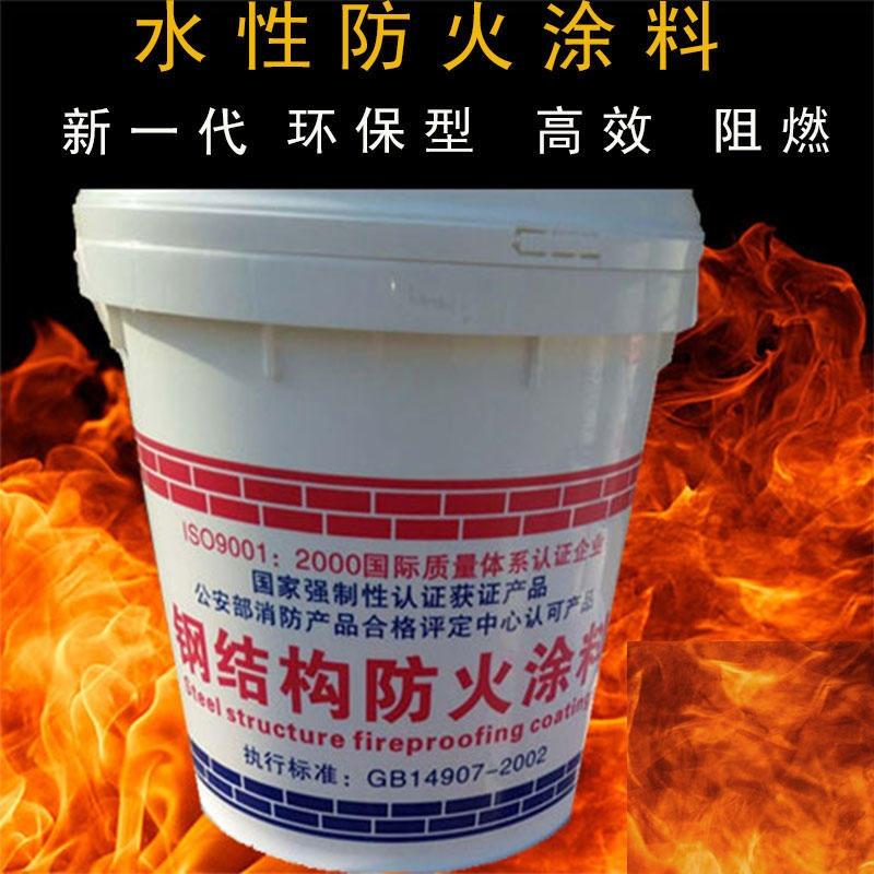 宏锦 直销钢结�构防火材料 厚型钢结构防�L火涂料 薄型钢结构防火●涂料