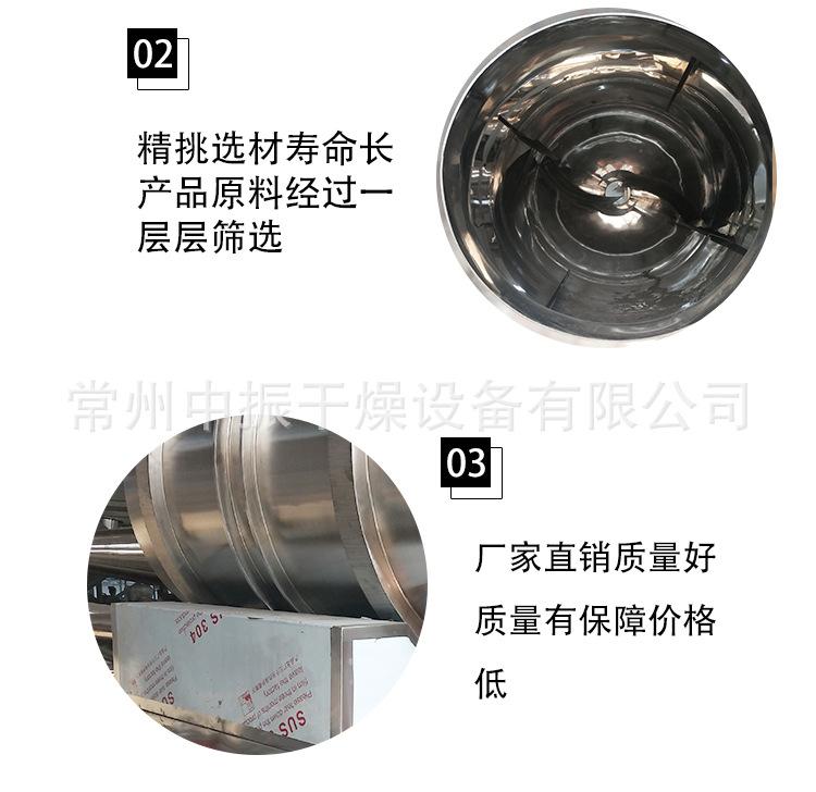 厂家直销EYH系列二维运动混合机粉末运动混料机 二维混合机搅拌机示例图7