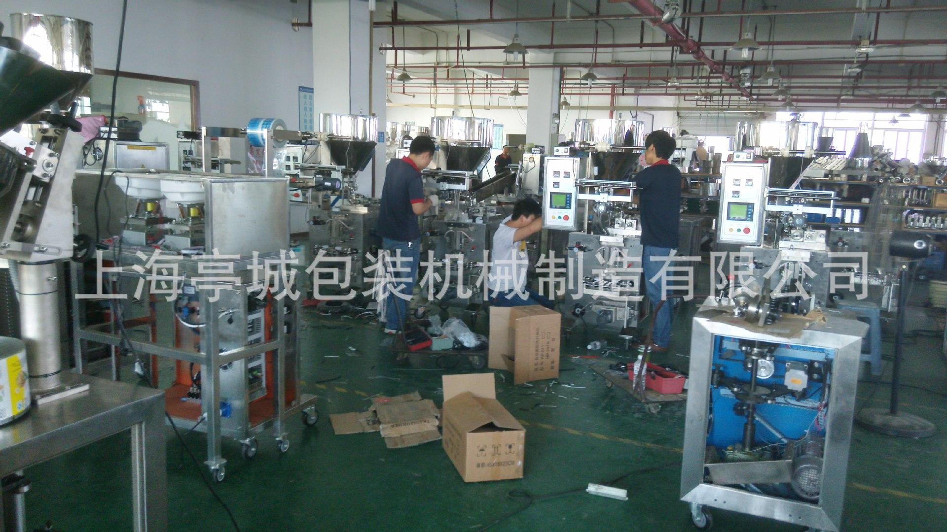 厂家供应全自动超声波无纺布粉剂包装机 颗粒无纺布超声波包装机示例图11