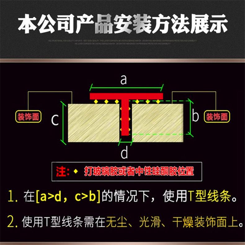 镜面玫瑰金T型条瓷砖收边条嵌入式钛金装饰条软包线条  厂家定制示例图23