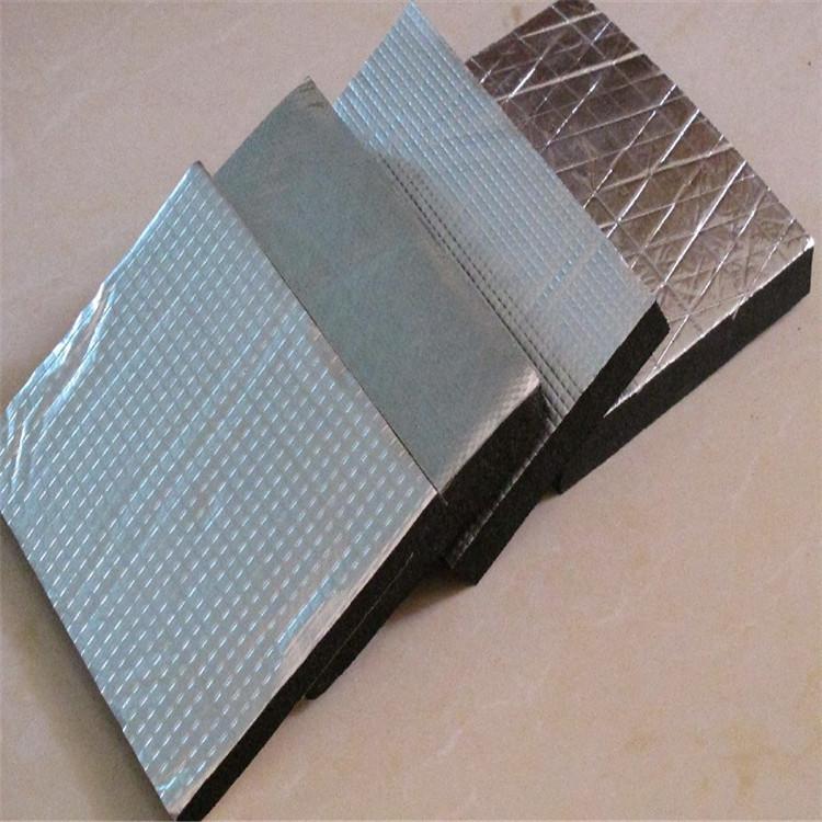 赢胜正品保证 橡塑板 橡塑保温板 B2级橡塑海绵板