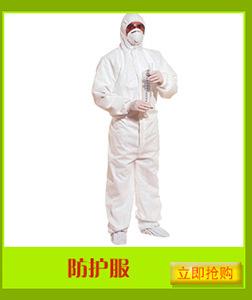厂家直销供应三层一次性无纺布挂耳口罩工业劳保防尘防雾霾批发示例图7