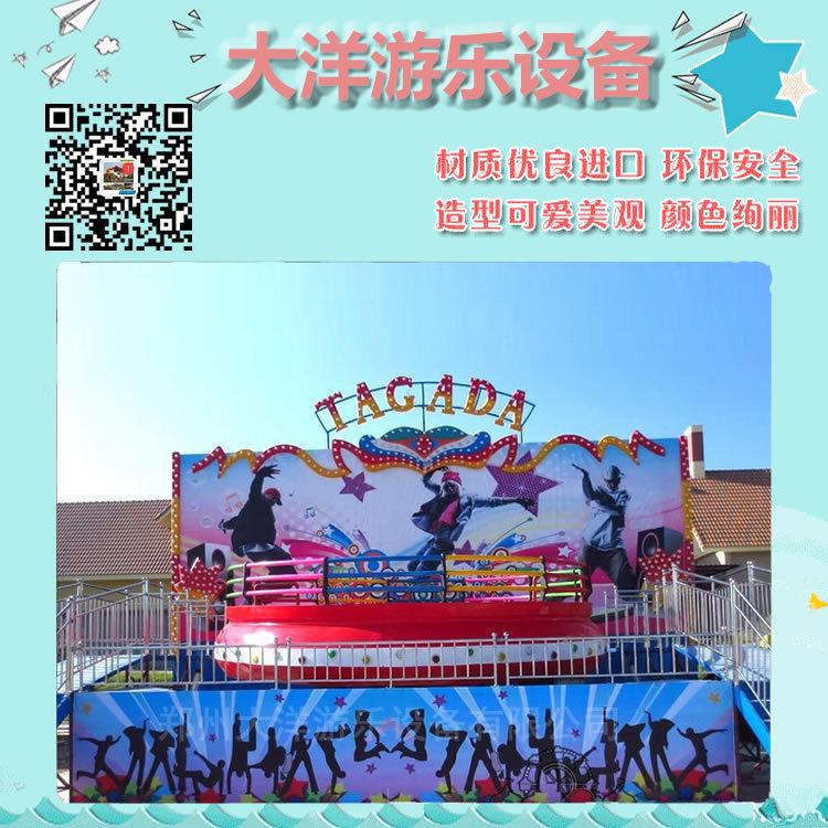 2020型户外游乐设备迪斯科转盘 郑州大洋迪斯科转盘生产厂家儿童游艺设施示例图2