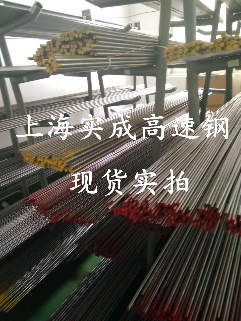 批發SKH51 SKH51圓SKH51板SKH51高速鋼SKH51材料SKH51薄板示例圖35