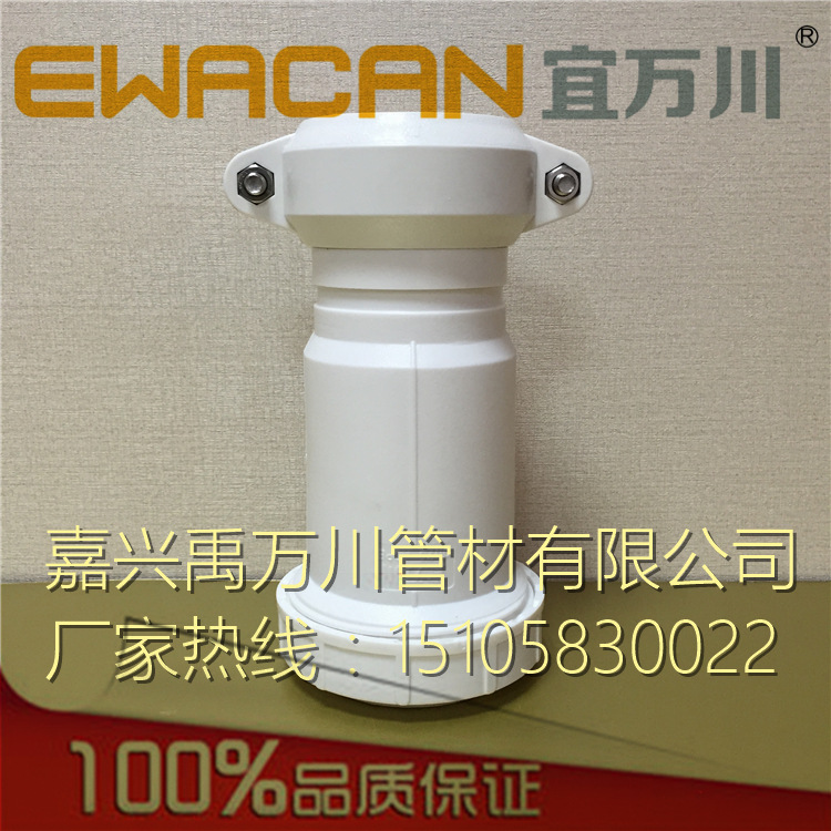 HDPE沟槽式超静音排水管,沟槽式排水管,HDPE排水管,沟槽PE管示例图3