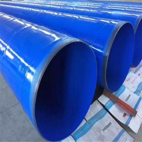 大口徑涂塑鋼管,大口徑涂塑螺旋鋼管,大口徑涂塑鋼管廠家,礦用大口徑涂塑鋼管