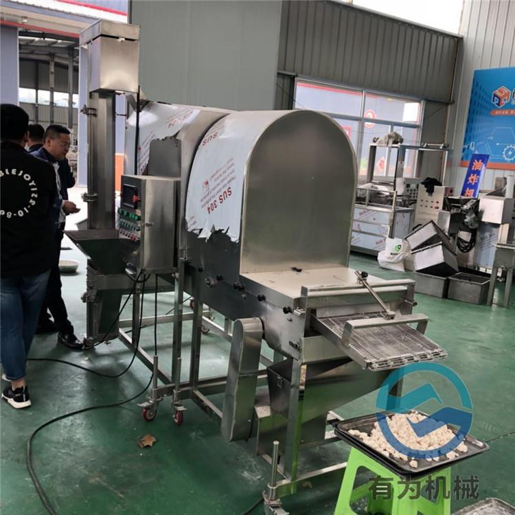 脆皮雞米花油炸機 有為機械YW-400雞米花滾筒式上粉機 廠家直銷鹽酥雞裹粉機設備