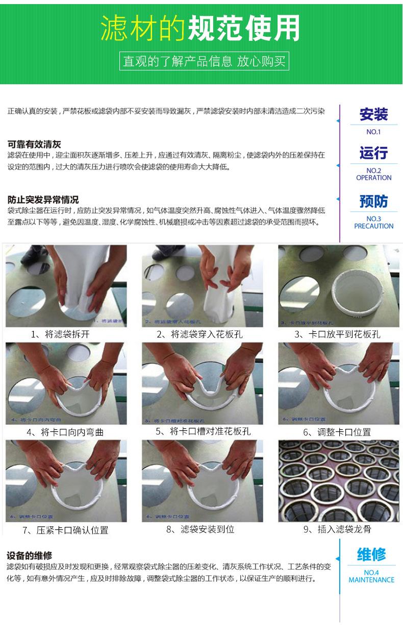 厂家直销纯PTFE除尘布袋 耐酸碱 耐高温除尘布袋可来电详询示例图10