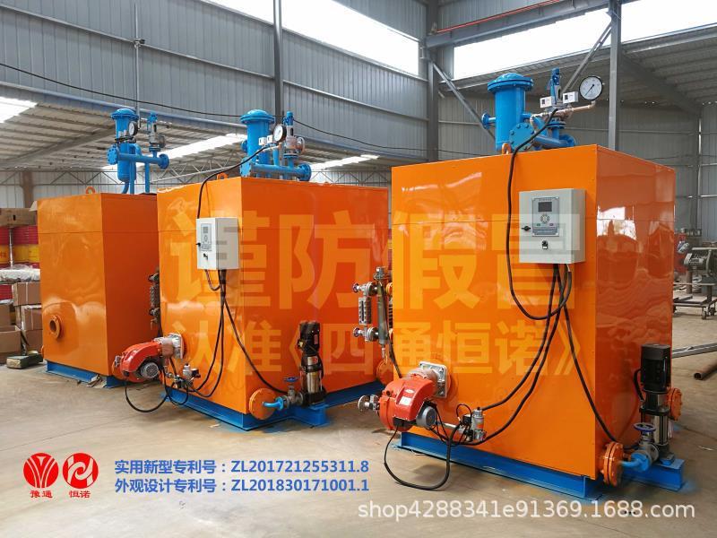 新型全自动蒸汽发生器 蒸汽发生器价格  蒸汽发生器厂家直销示例图1