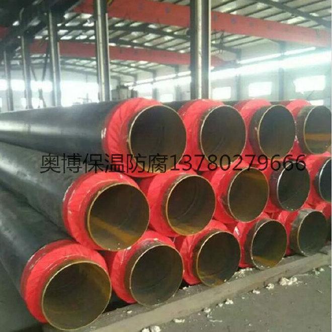 厂家直销 保温钢管 预制保温钢管 定做聚氨酯直埋式保温钢管示例图13
