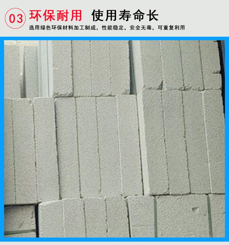 京津冀珍珠岩保温板 防火珍珠岩板 屋面珍珠岩板 外墙珍珠板示例图6