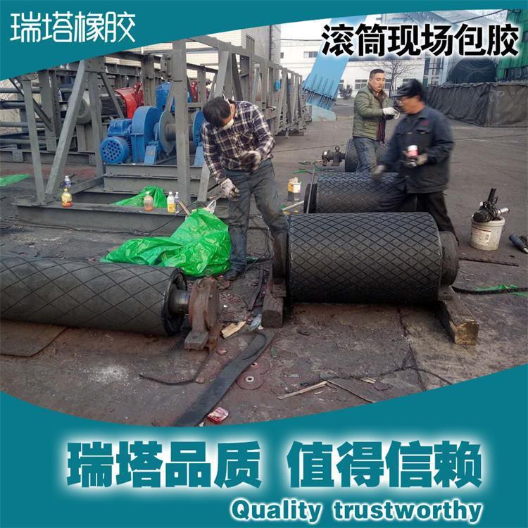 煤矿10mm厚度驱动现场滚筒包胶菱形胶板 耐磨冷包胶菱形胶板示例图13