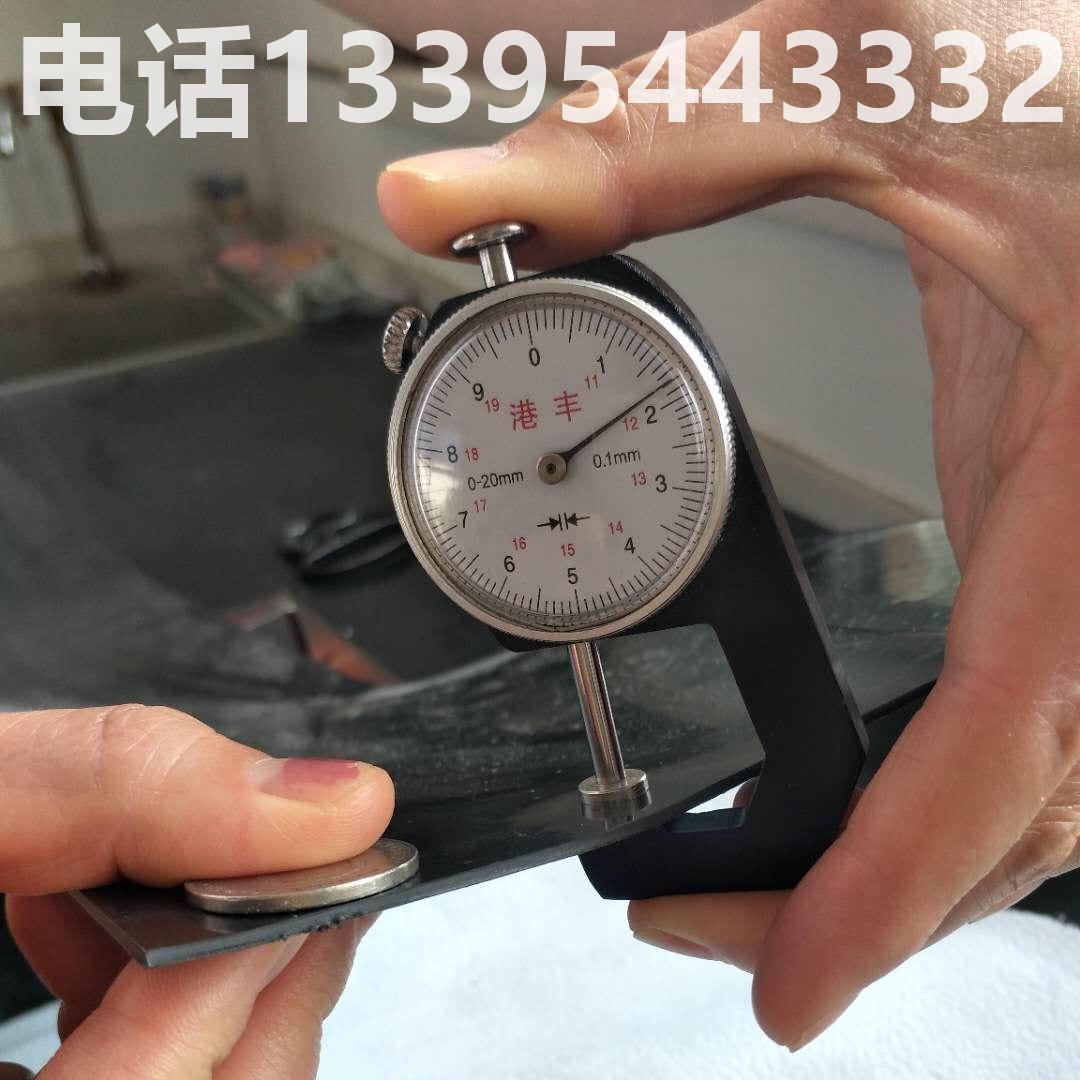 0.3mm 0.5mm  0.75mm 1.0mm  HDPE土工膜  土工膜  一分錢一分貨   量大電議 實力老廠家