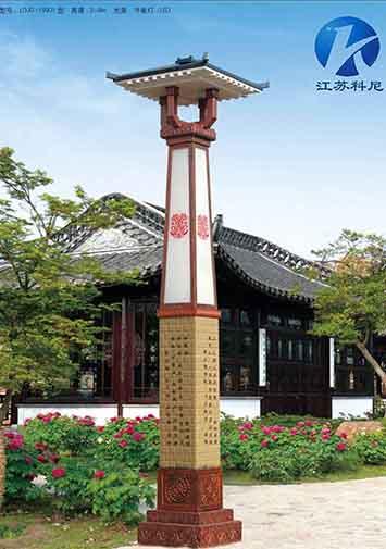 湖北武汉艺术景观灯方形景观灯柱定制