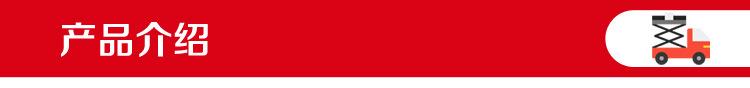 壁掛導軌式升降機鏈條式貨物提升平臺倉庫上貨設備廠房液壓舉升機示例圖5