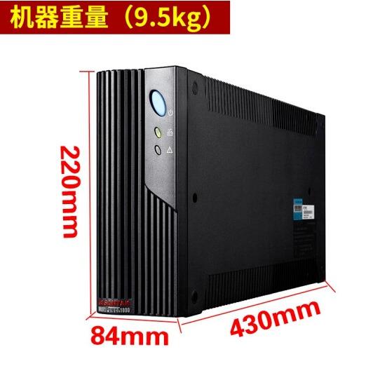 1kva600w山 电电源型号mt1000后备式现货供应,批发价售