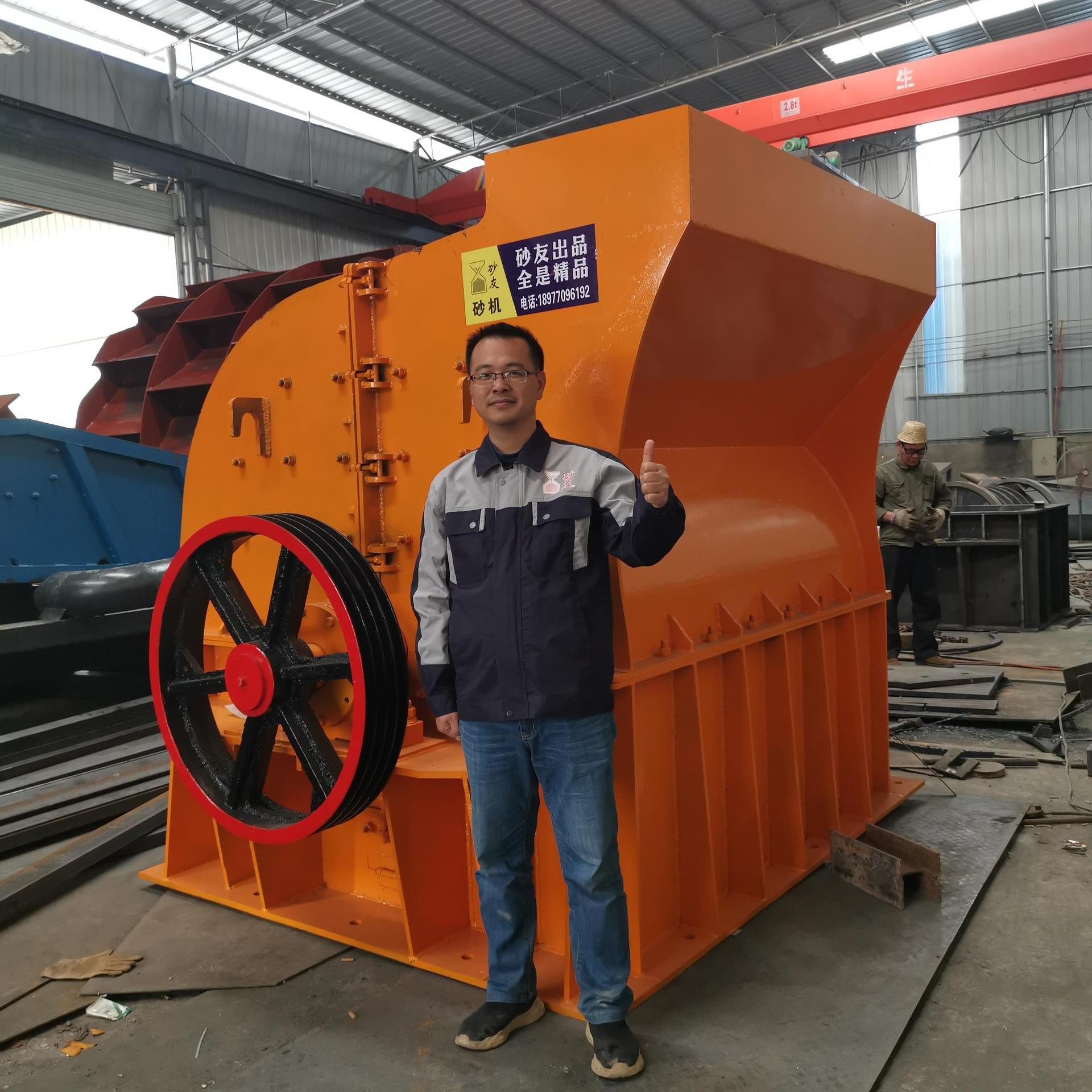 廣西破碎機設備 PC9010制砂機 砂友機械包安裝售后