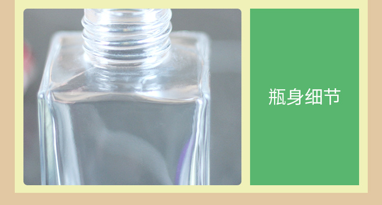 無火香薰家用瓶室內廁所散香器從小號到大號香薰玻璃長四方瓶示例圖15