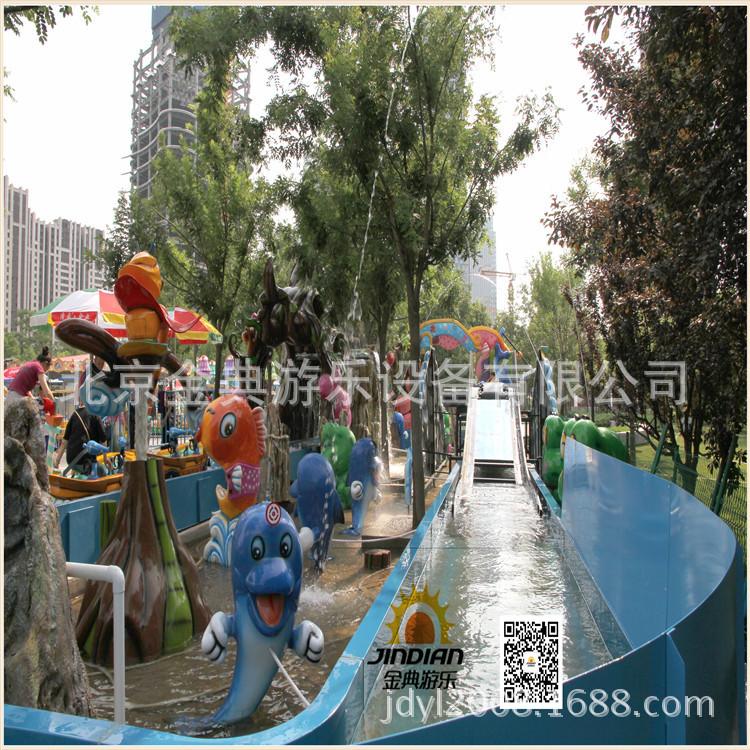 广场游乐项目 儿童水上游乐设施  梦幻西游游乐设施示例图2