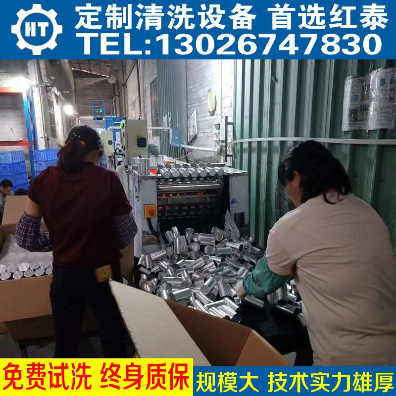 电容铝壳清洗烘干机大批量清洗电容铝壳的机器示例图5