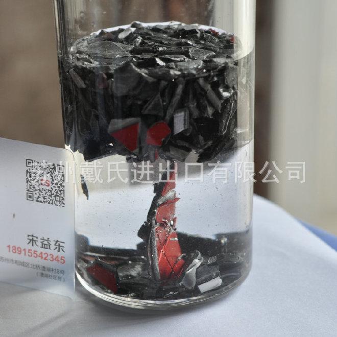 專業供應 pp保險杠帶漆粉碎  再生破碎料機  油壺破碎料定做