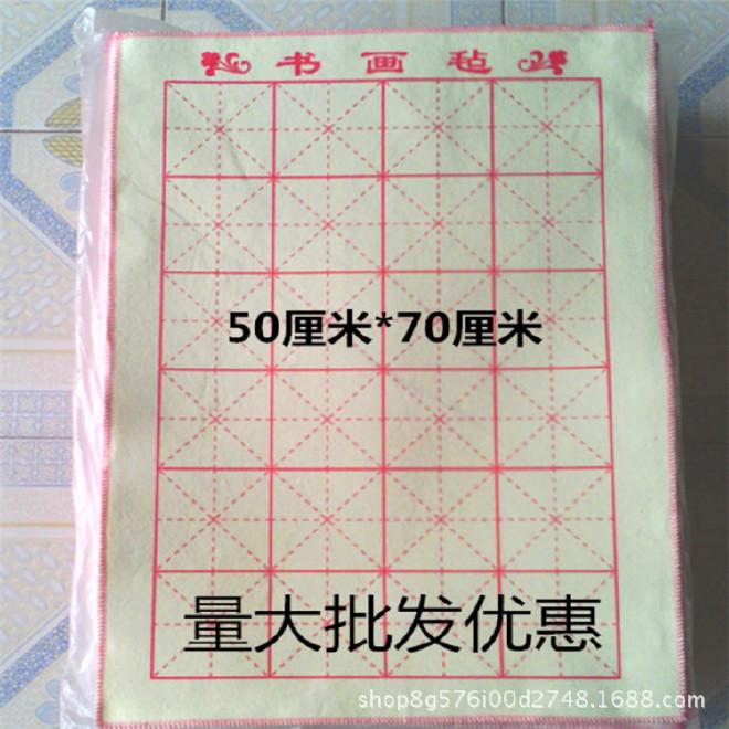 书画毛毡毛毡 书画毡 书法毛毡 墙毡 书法用毛毡1米2米3米宽示例图3