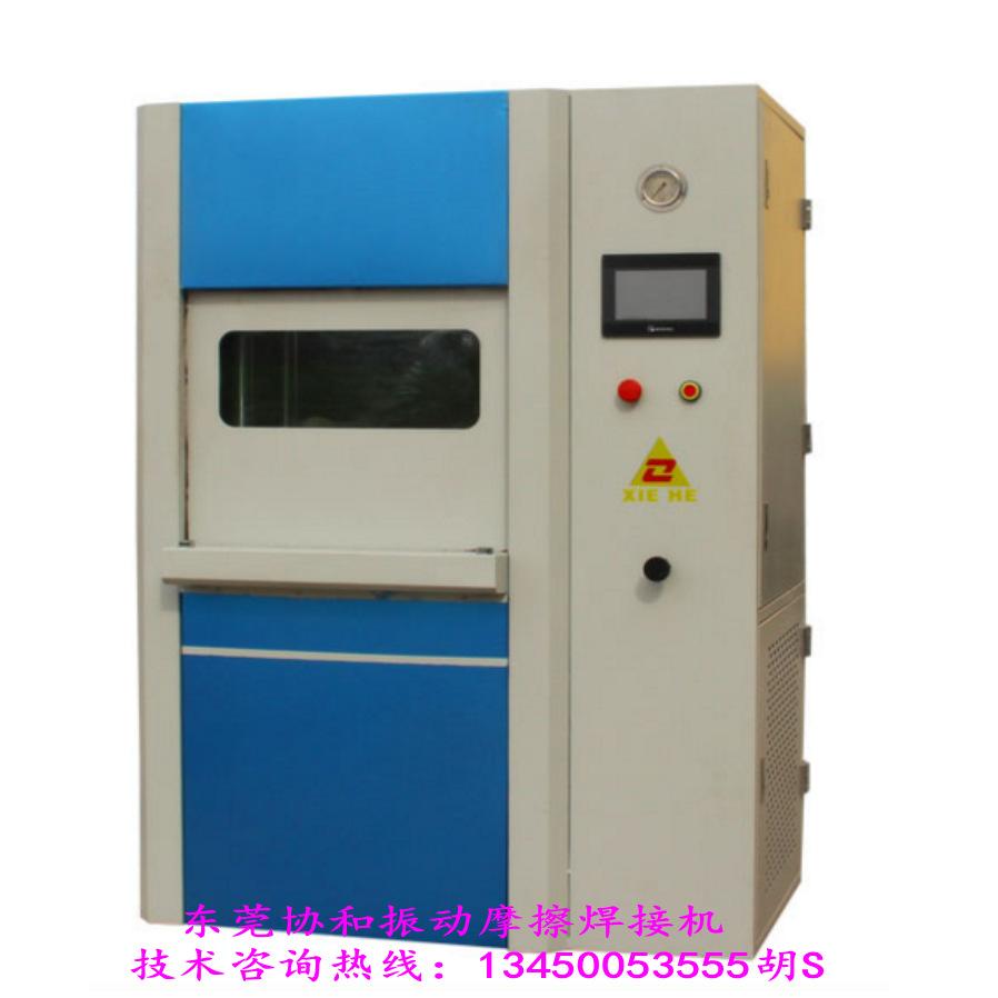 振动摩擦机尼龙玻纤防焊接  汽车配件焊接震动摩擦机并代客加工示例图10